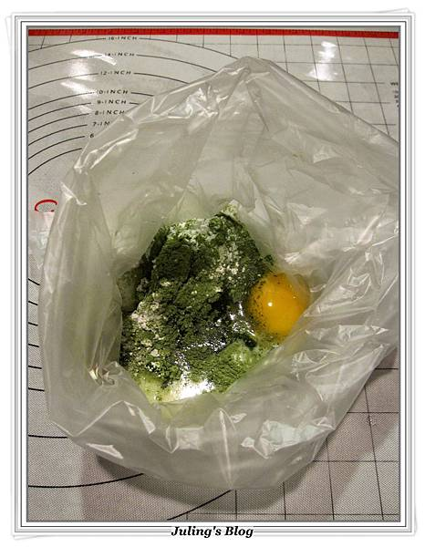 抹茶豆沙餅做法1.JPG