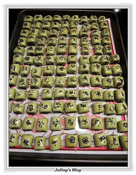 抹茶豆沙餅做法13.JPG