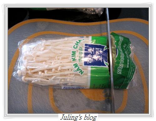 茸菇醬2.jpg