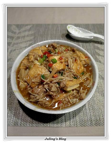 肉末金菇燒豆腐1.JPG