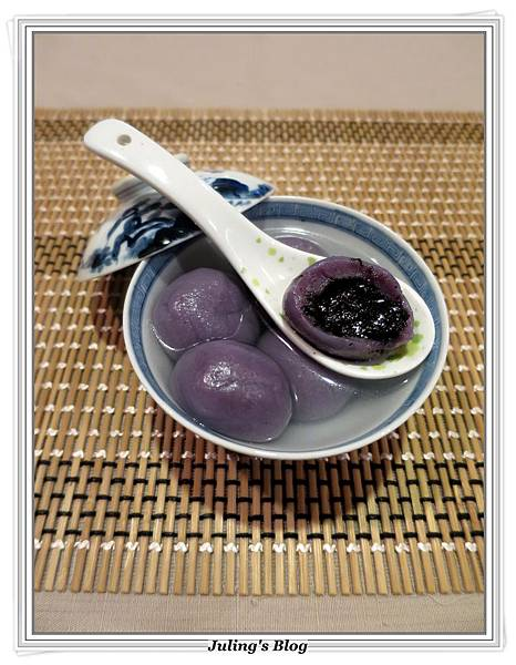 紫薯芝麻湯圓2.JPG