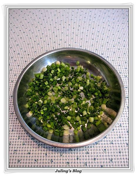魚鬆蔥燒餅做法1.JPG