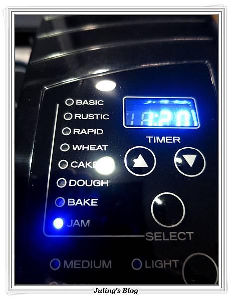 用麵包機做鮪魚鬆做法5.JPG