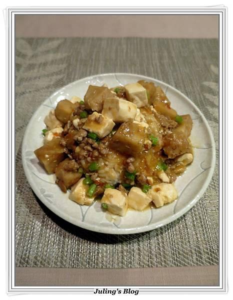 芋香豆腐2.JPG