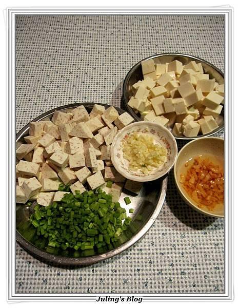 芋香豆腐做法1.JPG