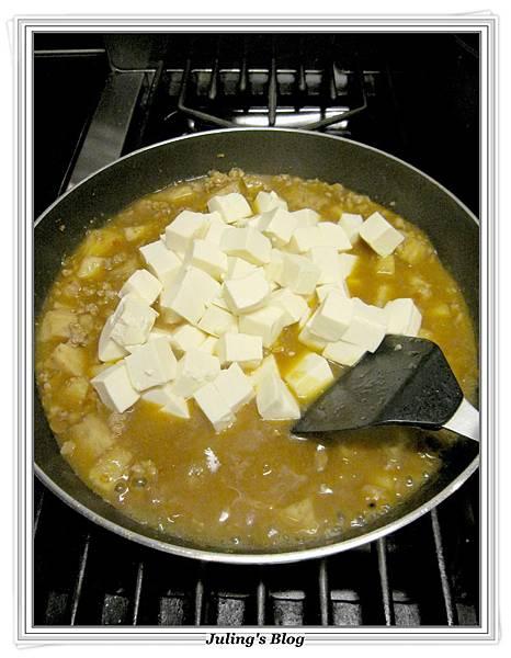 芋香豆腐做法8.JPG