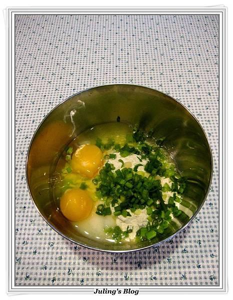簡易香蔥蛋餅做法1.JPG