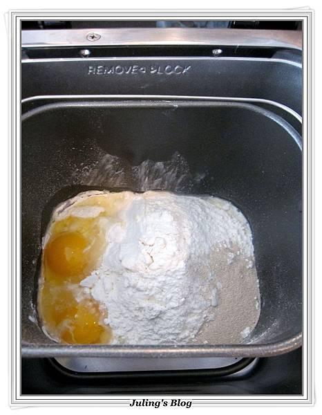 煉乳土司做法1.JPG