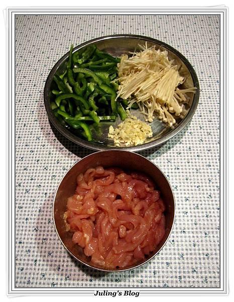 金菇青椒肉絲做法1.JPG
