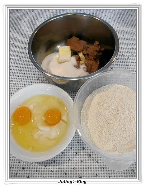 花生醬優格蛋糕做法1.JPG