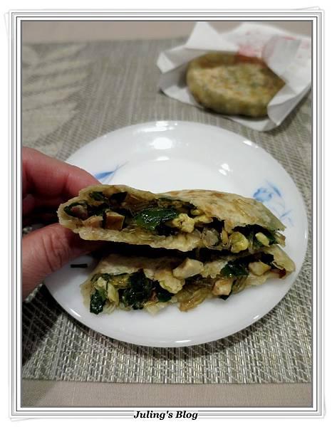 培根韭菜薄皮餡餅3.JPG