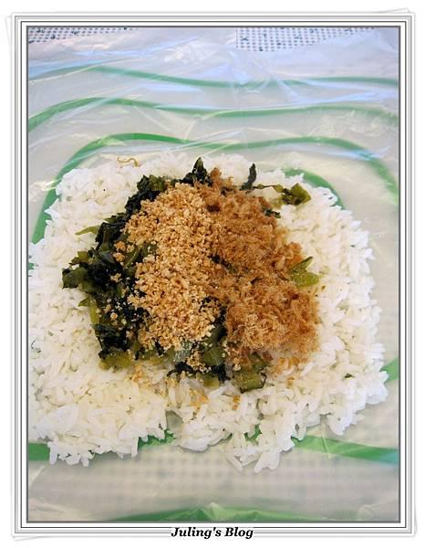 飯糰做法9.JPG