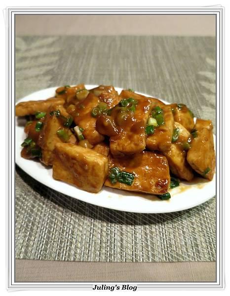 花生辣醬豆腐2.JPG