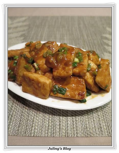 花生辣醬豆腐3.JPG