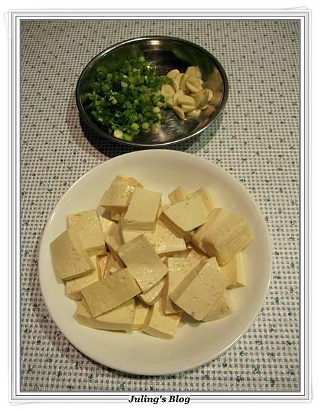花生辣醬豆腐做法1.JPG