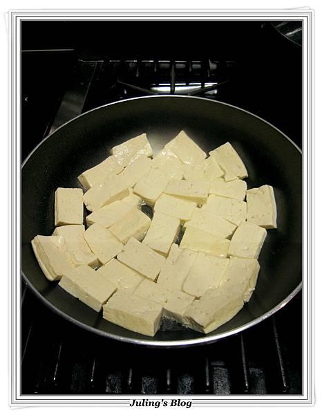 花生辣醬豆腐做法2.JPG