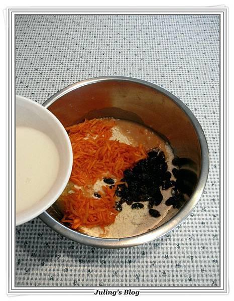蜂蜜紅蘿蔔軟餅做法6.JPG