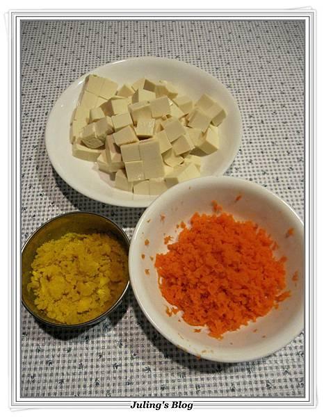 咖哩金沙豆腐做法2.JPG