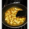 咖哩金沙豆腐做法8.JPG
