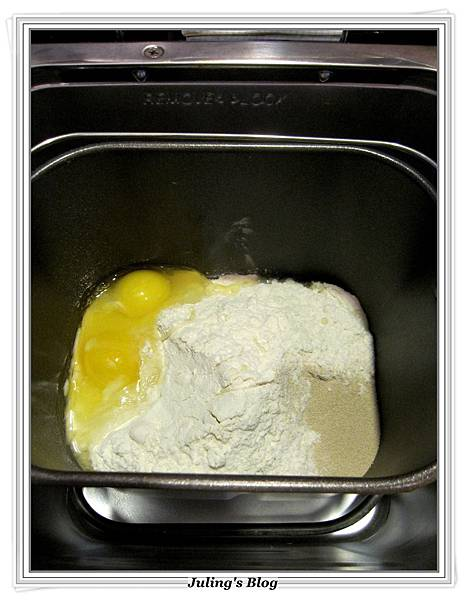 奶油乳酪奶酥麵包做法1.JPG
