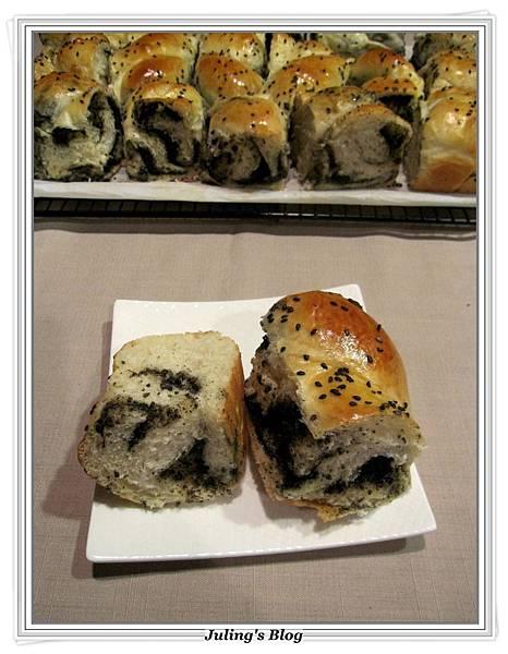 芝麻奶酥麵包1.JPG