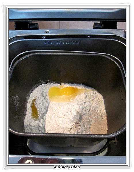 芝麻奶酥麵包做法1.JPG