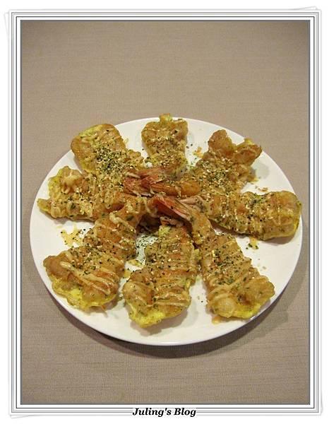 蛋香煎大蝦1.JPG