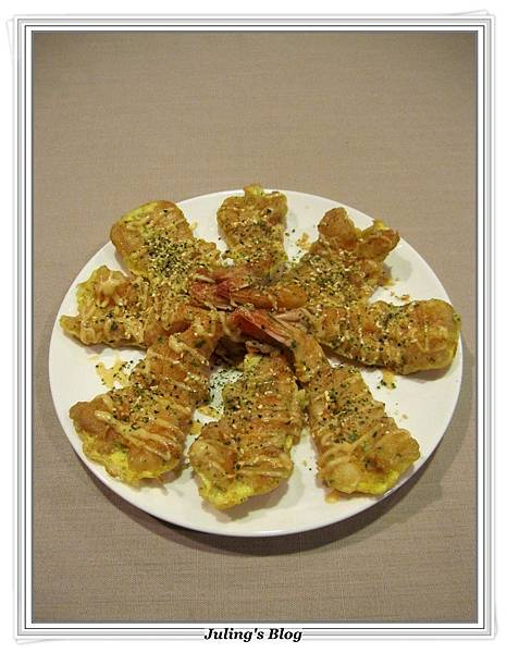 蛋香煎大蝦2.JPG