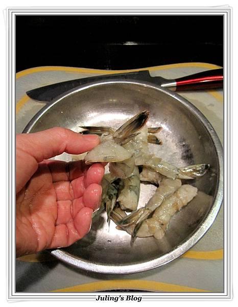 蒸大蝦做法4.JPG