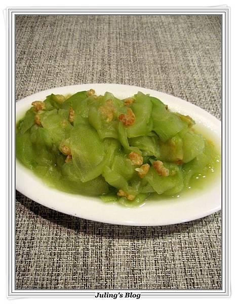 開陽大黃瓜2.JPG