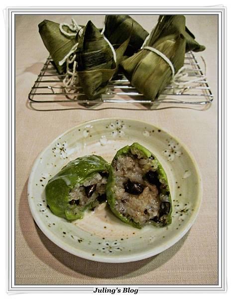 抹茶紅豆粽1.jpg