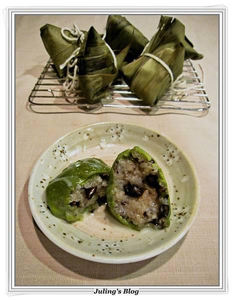 抹茶紅豆粽2.jpg