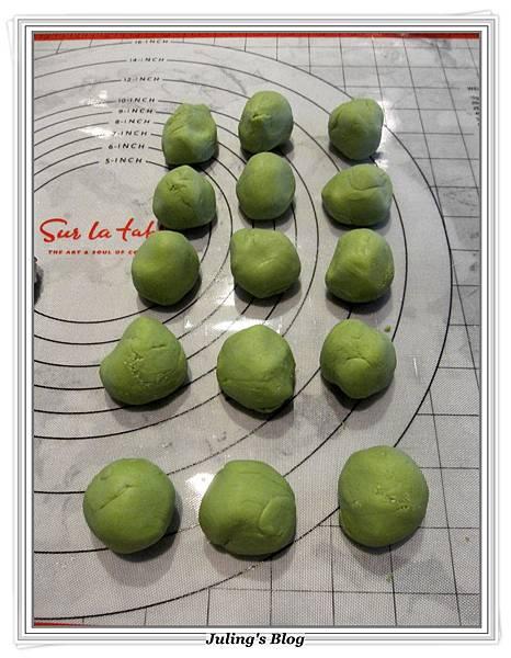抹茶紅豆粽做法11.JPG