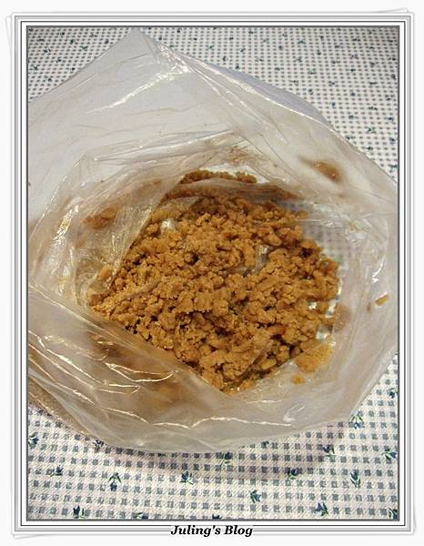 草莓乳酪夾心蛋糕做法4.JPG