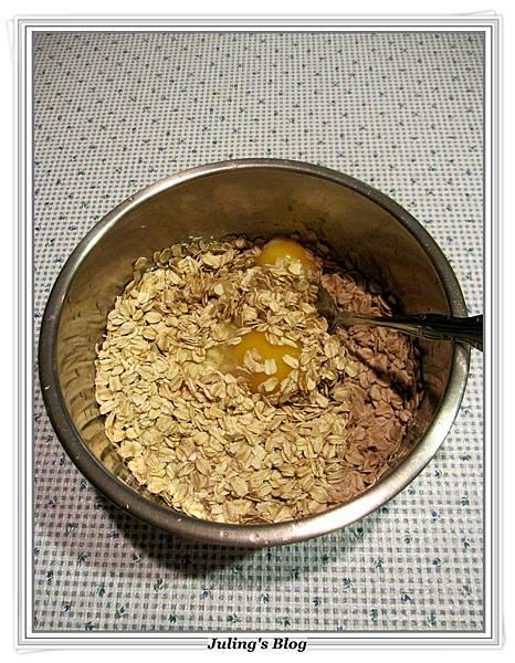 香蕉藍莓燕麥(無油奶麵粉)做法2.JPG