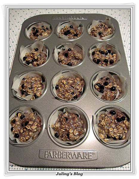 香蕉藍莓燕麥(無油奶麵粉)做法5.JPG