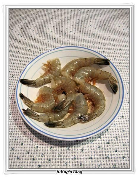 鮮蝦蒸蛋做法4.JPG