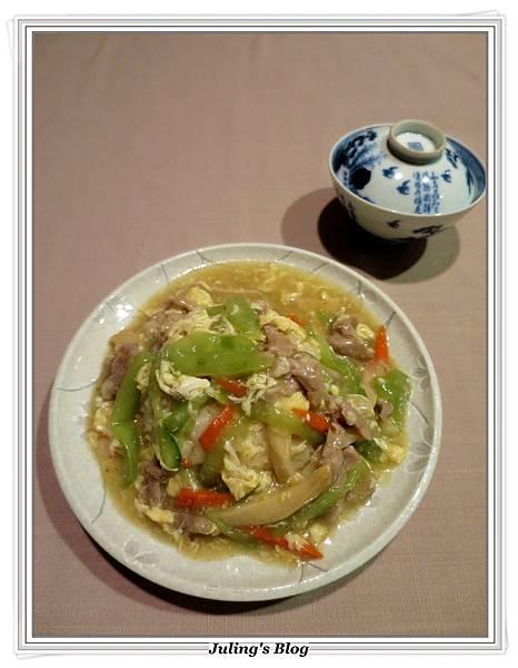絲瓜燴飯2.JPG