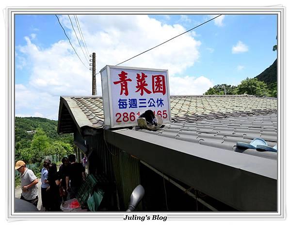 陽明山一日遊1.JPG
