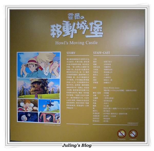 吉卜力的動畫世界3.JPG