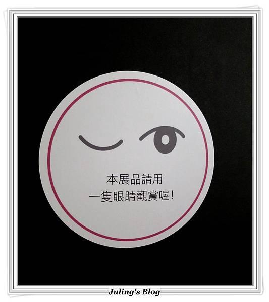 吉卜力的動畫世界16.JPG