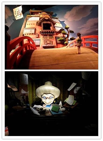 吉卜力的動畫世界26.jpg