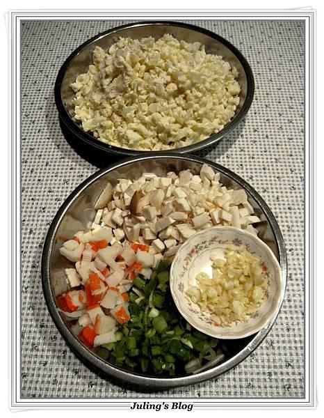 鮑菇花菜鬆做法1.JPG