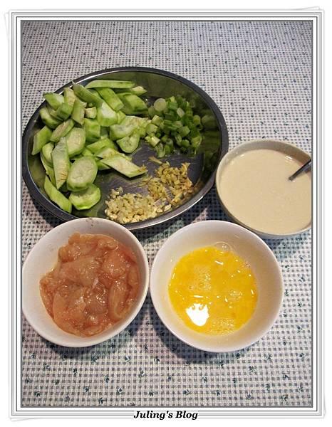絲瓜羹湯做法1.JPG