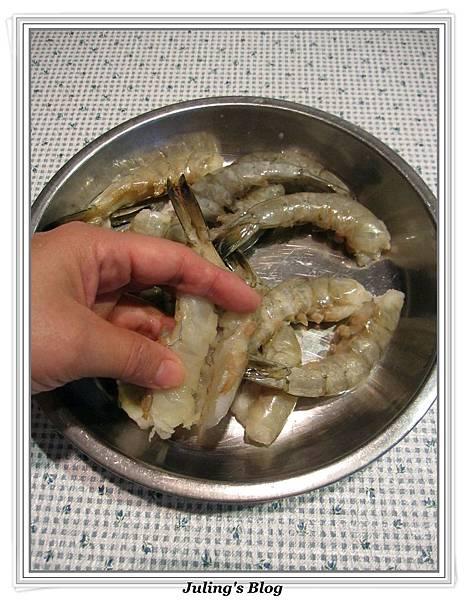 用炒菜鍋做焗烤大蝦做法3.jpg