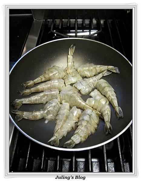 用炒菜鍋做焗烤大蝦做法5.jpg