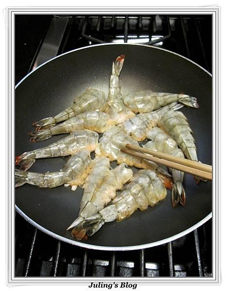 用炒菜鍋做焗烤大蝦做法6.jpg