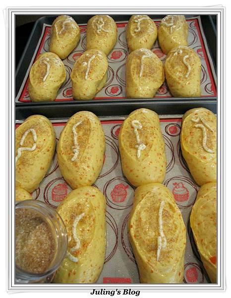 脆糖紅蘿蔔麵包做法17.jpg