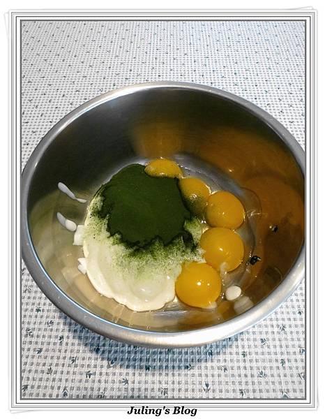 無油抹茶優格蛋糕做法1.JPG