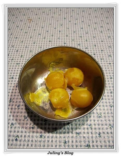 鹹蛋里肌捲做法1.jpg